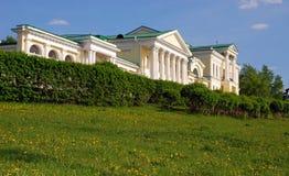 Gehöft Rastorguev-Haritonov von Ekaterinburg. Stockfotos