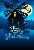 Geheimzinnige molen 1 van Halloween Stock Afbeelding