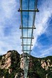 Gehende Spuren des Peking-tianyun Gebirgsglases Stockfotos