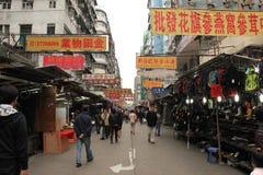 Gehendes Straßenmarkt- Lizenzfreies Stockfoto