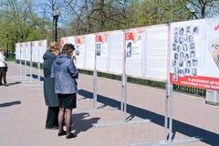 Geheugen over Wereldoorlog II Agenda's van kinderen Stock Afbeelding