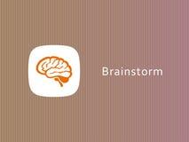 Gehirnikone für infographic vektor abbildung