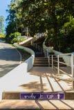 Gehweg in den publuc Tempel im Wald, der mit Ziegelsteinboden und Stahlzaun konstruierte Stockbild