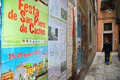 Gehweg Venedigs, Italien Lizenzfreie Stockfotos