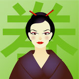 Geisha Stock Photos