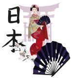 Geisha Fotografía de archivo libre de regalías