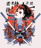 Geisha Immagini Stock