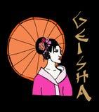 Geisha Stock Afbeeldingen