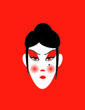 Geisha. Illustration of geisha vector illustration