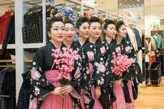Geisha Image stock