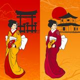 Geisha Banner Vertical illustration stock