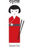Geisha de sushi Photographie stock