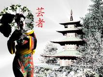 Geisha e pagoda Fotografie Stock Libere da Diritti