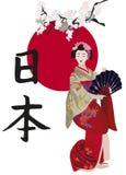 Geisha en Kanji Royalty-vrije Stock Foto's