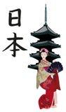 Geisha en Pagode Stock Foto