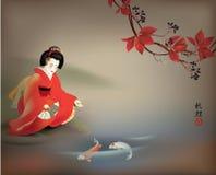 Geisha feeding Koi Stock Photo
