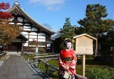 Geisha i Kyoto arkivfoton