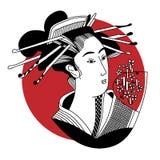Geisha. Japanese Woman Stock Image