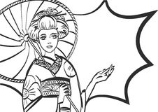 Geisha Japanische Frau Pop-Arten-Art, wow, ENV 10 Stockfoto