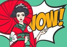 Geisha Japanische Frau Pop-Arten-Art, wow, ENV 10 Stockfotos
