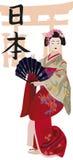 Geisha and Kanji. Background illustration with a Geisha and Kanji Royalty Free Stock Photography