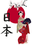 Geisha and Kanji. Illustration with a Geisha, cherry blossoms and kanji Royalty Free Stock Photos