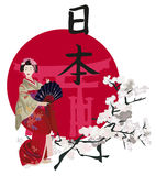 Geisha and Kanji. Illustration with a Geisha, cherry blossoms and kanji Stock Photo