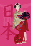 Geisha and Kanji. Illustration with a Geisha holding a fan and kanji Stock Photography