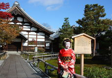Geisha in Kyoto Stock Photos