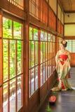 Geisha makeup Kyoto stock photos