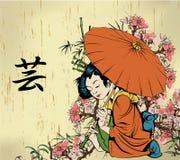 Geisha mit Blumen lizenzfreie abbildung