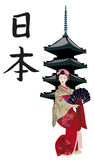 Geisha and Pagoda. Illustration with a Geisha, Japanese Pagoda and kanji Stock Photo