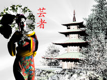 Geisha and pagoda Royalty Free Stock Photos
