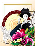 Geisha vector illustration Royalty Free Stock Photo