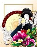 Geisha vector illustration Royalty Free Stock Photo