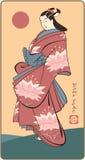 gejsza japończyk royalty ilustracja