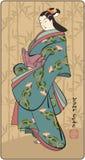 gejsza japończyk ilustracja wektor