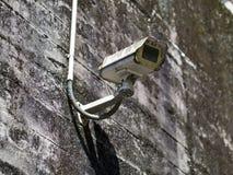 Geklatschte-heraus Überwachungskamera lizenzfreies stockfoto