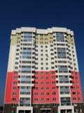 Gekleurd nieuw huis Stock Afbeeldingen