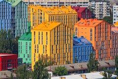 Gekleurde gebouwen in Kiev Comfortstad Kyiv de Oekraïne Stock Fotografie