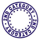 Gekraste Geweven 2ND CATEGORIE om Zegelverbinding stock illustratie