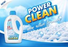 Gel or liquid laundry detergent advertising vector illustration. Gel laundry detergent advertising vector illustration. Liquid washing detergent plastic bottle stock illustration