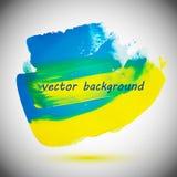 Gelb-blaue Hintergründe vektor abbildung