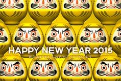 Gelbe Daruma-Puppen, grüßend auf Gelb Stockbilder