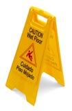 Vorsicht-nasses Boden-Zeichen Stockfotografie