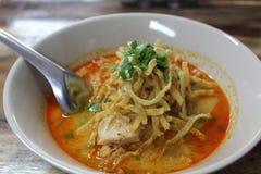 Gelber Curry Lizenzfreies Stockbild