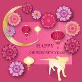Gelber Hund des Chinesischen Neujahrsfests 2018 Erd Papierblumen und Laternen Stockbild