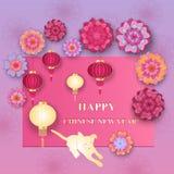 Gelber Hund des Chinesischen Neujahrsfests 2018 Erd Papierblumen und Laternen Traditionelles Frühlings-Orientale-Festival Lizenzfreie Stockbilder
