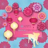 Gelber Hund des Chinesischen Neujahrsfests 2018 Erd Papierblumen und Taschenlampen Traditionelles Frühlings-Orientale-Festival Stockfotos