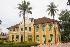 Gelber Palast Lizenzfreies Stockfoto